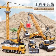 挖土机挖掘机大吊车起重合金仿真模型男孩汽车 儿童工程车玩具套装图片