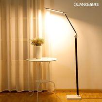 Toute la famille Eye floor lamp salon salle de séjour salle détude led Lecture Lampe de table verticale lampe de piano simple télécommande moderne