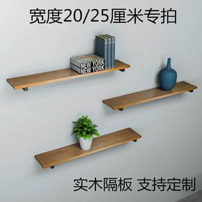墙上置物架机顶盒一字隔板实木壁挂厨房搁板收纳架客厅装饰架托架