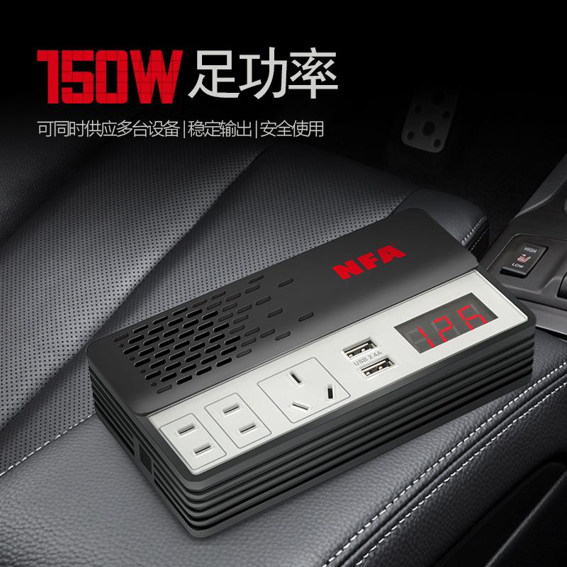 纽福克斯车载逆变器12V转220V电源转换多功能车用汽车插座充电