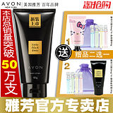 Avon small black skirt body lotion lasting body lotion emollient fragrance body moisturizing men and women after bath milk