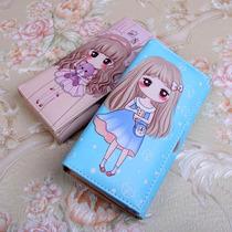 韩版儿童长款钱包卡通可爱小学生手拿钱夹女童迷你零钱包公主卡包