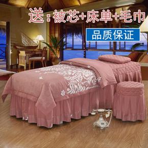 高档印花美容床罩四件套欧式美容院按摩理疗床套专用简约特价包邮
