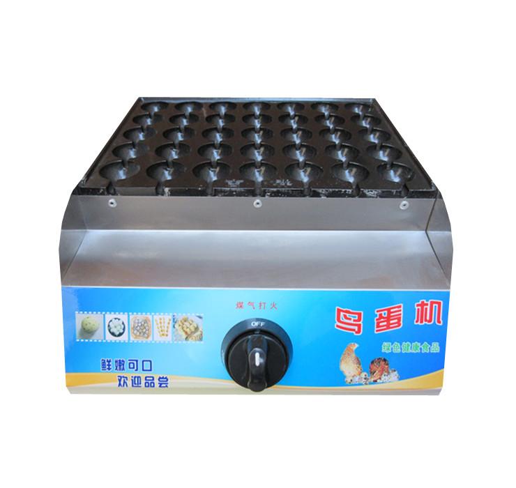 Печи для приготовления рыбных шариков Артикул 45239641690