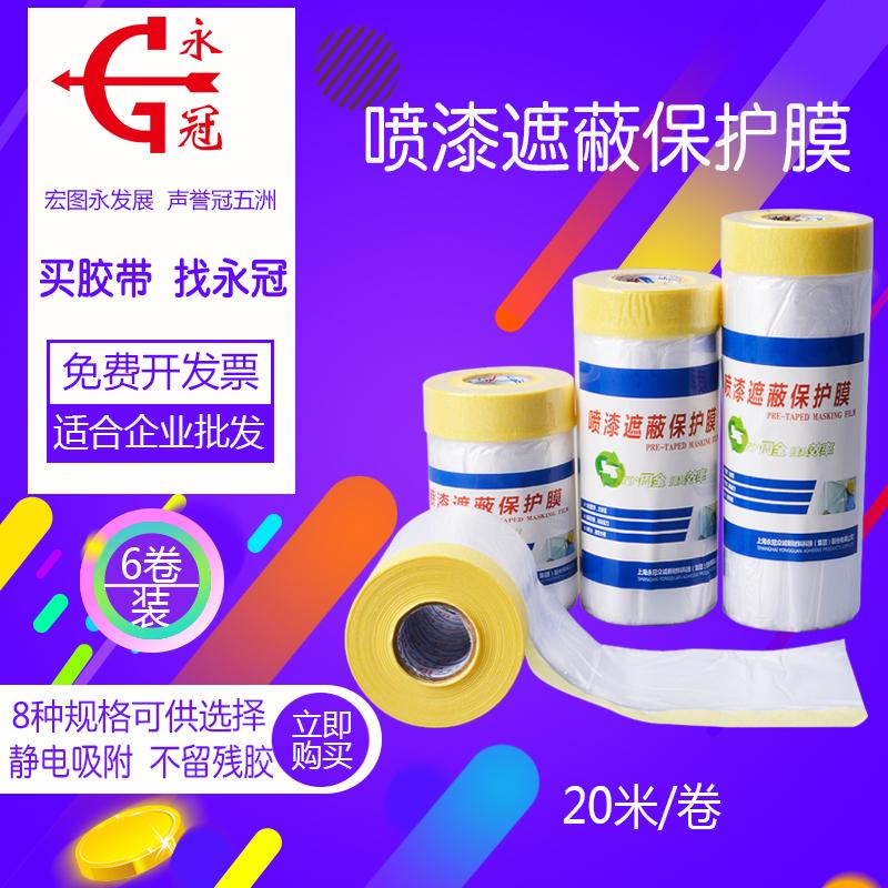 Лакокрасочные изделия Артикул 541463809979