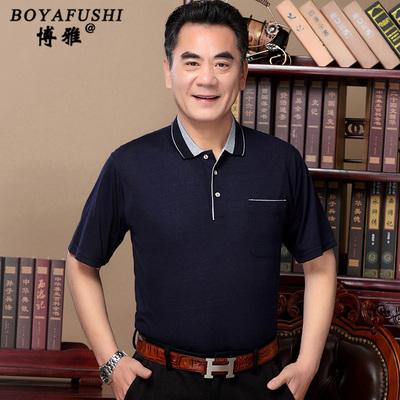 2019夏装中年男翻领短袖T恤衫爸爸装薄款半袖上衣中老年人宽松T恤