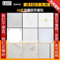 集成吊顶吸盘玻璃吸盘拆机工具吸屏器铝扣板拆卸维护专用配件