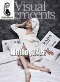Hello Mommy new pregnant women photo clothing photography building sexy pregnant mother photo private room bathrobe photo sample