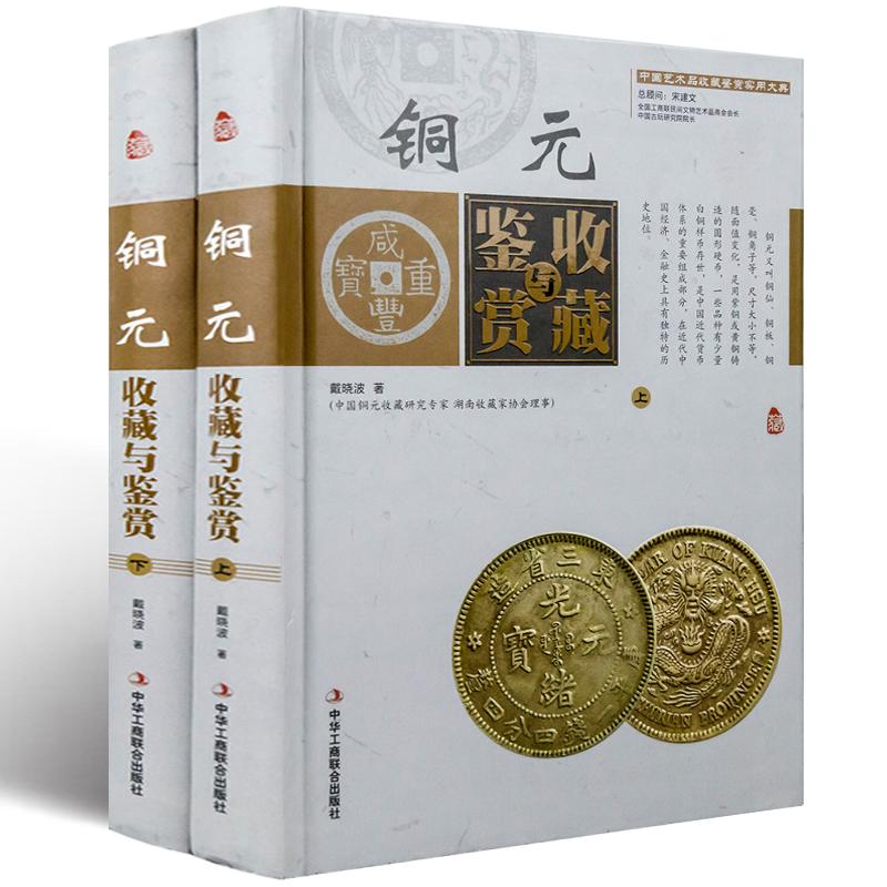 Древние монеты Артикул 555435577086
