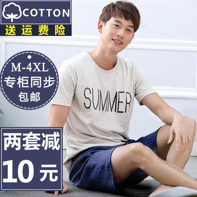 男士睡衣夏季短袖纯棉青年韩版睡衣男夏天短袖运动薄款家居服套装