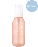 [None predetermined spot] Mama / Kids maternal AD ultra moisturizing lotion 160ml