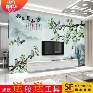 立体壁画新中式电视背景墙家和欧式卧室墙纸无缝无纺布墙布定制3D