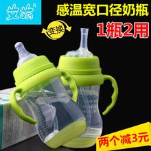 婴儿奶瓶宽口径防摔带吸管手柄新生儿宝宝感温塑料喝水奶瓶学饮杯