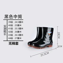 秋季防水高帮鞋男韩版潮流中帮男板鞋百搭休闲英伦鞋子男学生潮鞋