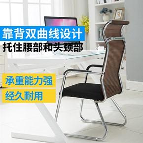 办公椅子简约现代会议椅电脑椅家用人体工学职员椅网状透气宿舍椅