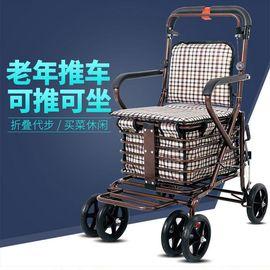 老年代步车折叠购物车座椅可坐四轮买菜助步可推小拉车老人手推车图片