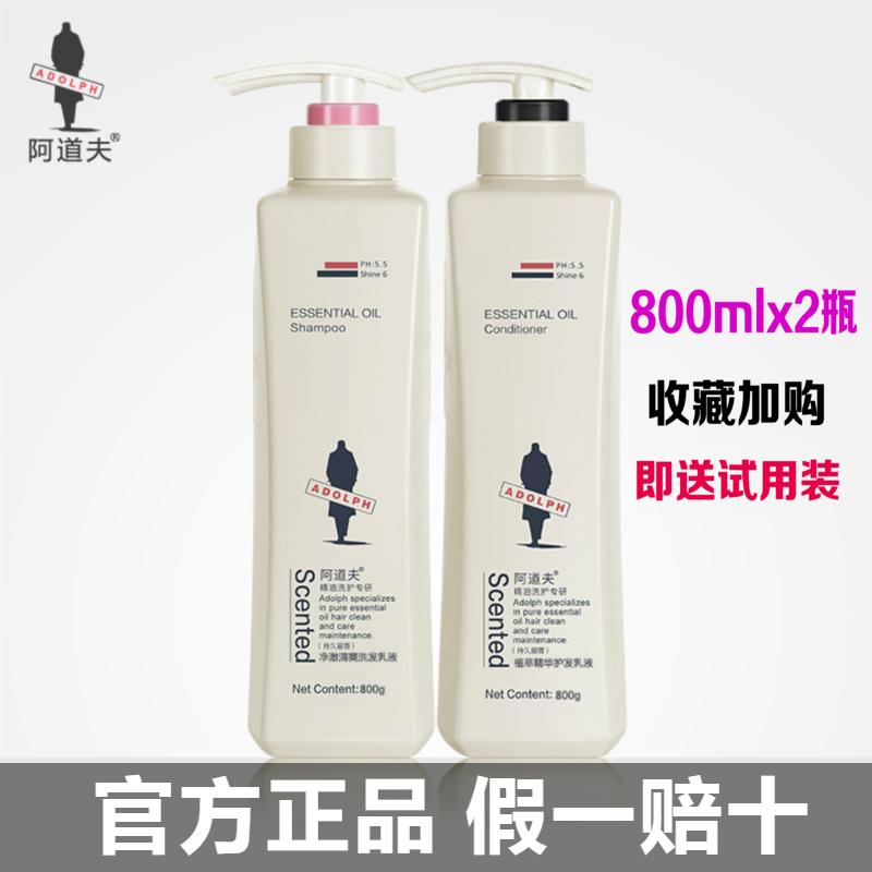 Шампунь и кондиционер для волос Артикул 600408382349