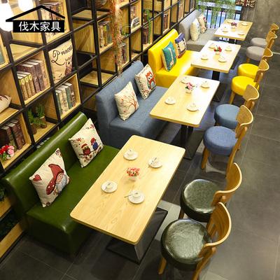 咖啡厅沙发桌椅组合定制销量排行