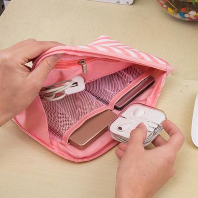 简约便携数据线旅行收纳包可爱小号韩国手机充电宝耳机数码整理袋是什么档次