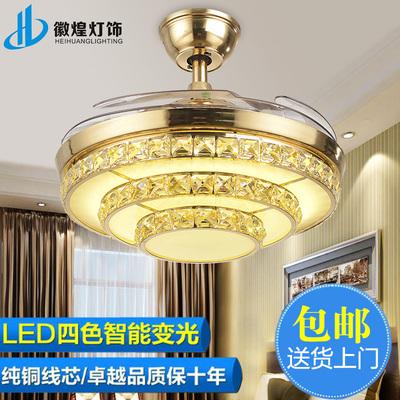电风扇带LED的隐形吊扇灯 客厅遥控式水晶隐形风扇吊灯餐厅电扇灯评价好不好