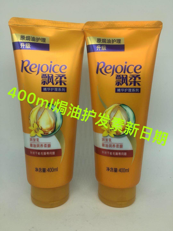 Средства для укладки волос Артикул 586607387430