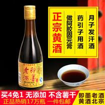 陶坛2.5L甜型香雪酒绍兴特产礼盒装精雕十六会稽山绍兴黄酒