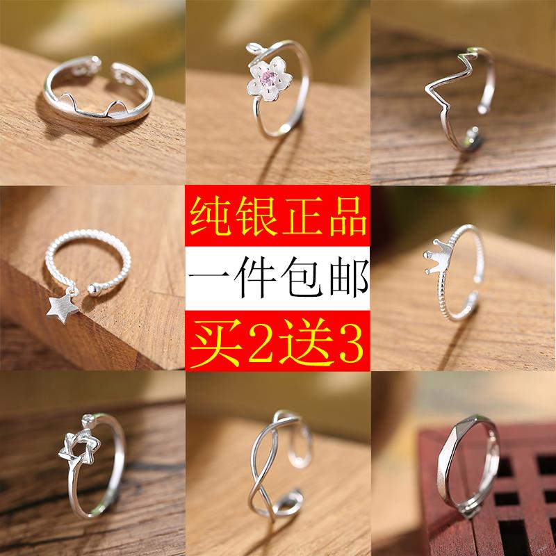 925银戒指女细