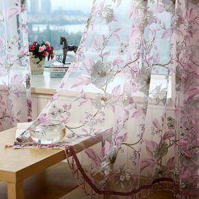 高档烂花淡紫色窗帘布纱帘成品特价清仓打孔卧室浪漫紫客厅包邮