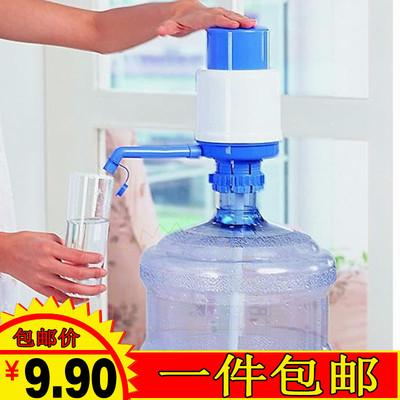 饮水桶抽水器手压泵式简易手捏矿泉水5升桶上自动吸水压水器批发
