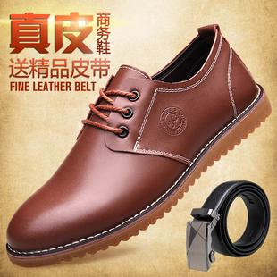 男鞋新款2017冬季圆头男士鞋系带男款休闲皮鞋商务低帮男鞋牛筋底