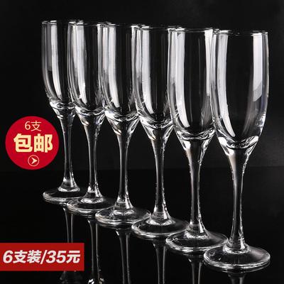 6只 包邮无铅水晶香槟杯高脚杯红酒杯套装葡萄酒杯气泡酒杯210ml