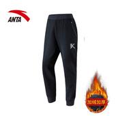 安踏男运动裤当季新品KT汤普森系列加绒保暖拉链收口运动卫裤男裤