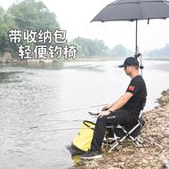 野足新品钓鱼椅子折叠便携多功能垂钓椅带伸缩脚双肩背马扎钓渔凳