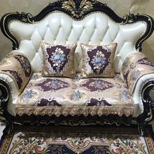 美式沙发垫奢华123组合四季通用真皮坐垫套巾欧式高档布艺防滑垫