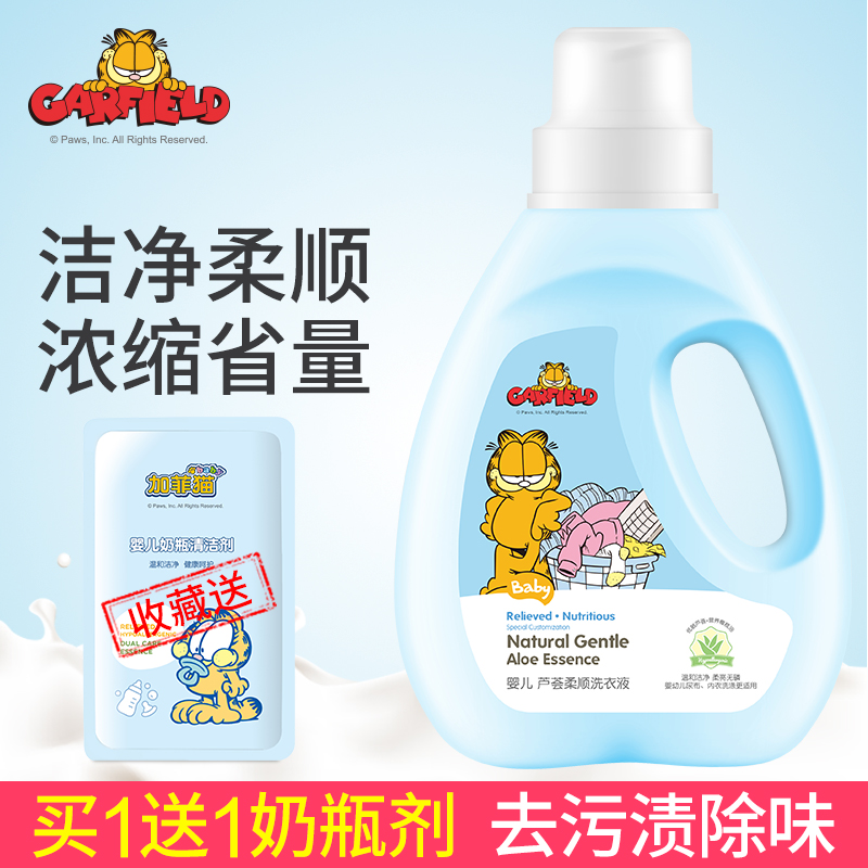 Детское мыло / Стиральный порошок Артикул 557961688899