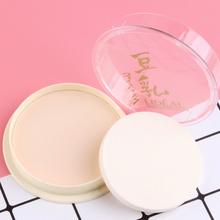 日系遮瑕定妆豆乳粉饼 修容白皙彩妆控油保湿 包邮 蜜粉专柜正品