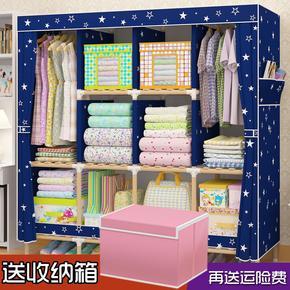 2米简易木质双人超大号衣柜实木加固组装大容量布衣柜多功能衣橱