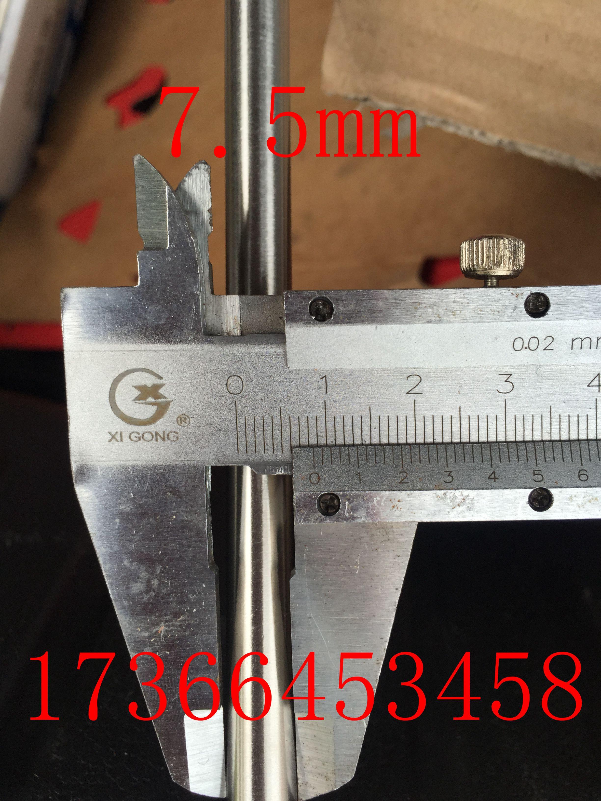不锈钢管 304 外径 2.5 3.5 4.5 5.5 6.5 7.5 8.5 壁厚1mm现货