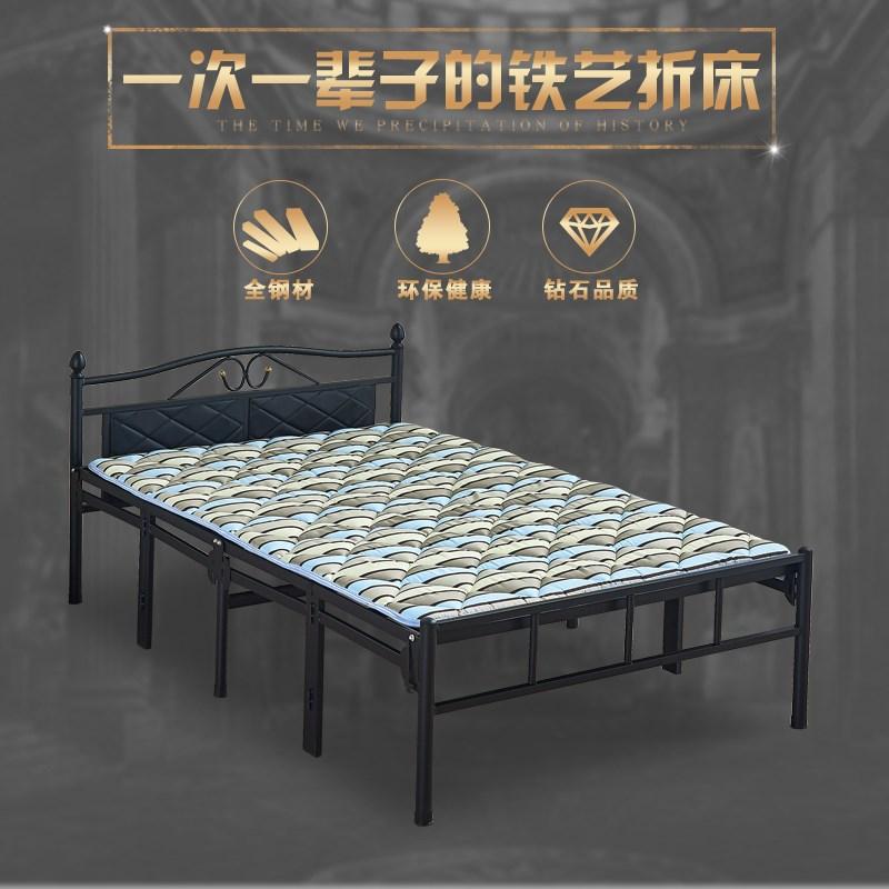 折叠床单人床欧式家用加固双人1.2米1.5米简易床办公室铁艺午休床
