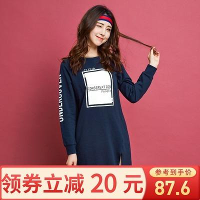 拉夏贝尔puella 春新款休闲长袖H型连衣裙女20009074