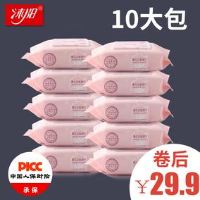 沐阳婴儿湿巾纸宝宝新生儿手口屁专用无香湿纸巾80抽10包带盖批发