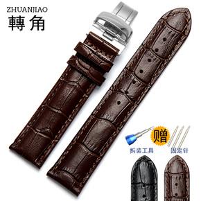 天梭力洛克1853手表带T41俊雅 PRC200蝴蝶扣真皮表带19 20mm 男