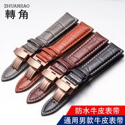 鳄鱼纹真皮手表带 适用卡西欧西铁域 玫瑰金色蝴蝶扣 男20|22mm