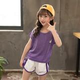 Спортивная одежда для детей Артикул 573960542966