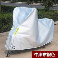 Scooter car cover electric car battery cover sunscreen rain cover thick cloth 125 car snow dust cover