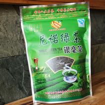 2018新茶明前优质绿茶特级云南昌宁尼诺银豪茶毛尖类茶叶160g包邮