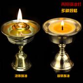 酥油灯灯座油灯佛灯供灯供佛黄铜灯具液体固体酥油铜油灯多种规格
