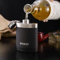 美国stanley史丹利酒壶随身 便携 个性复古304不锈钢小酒壶迷你