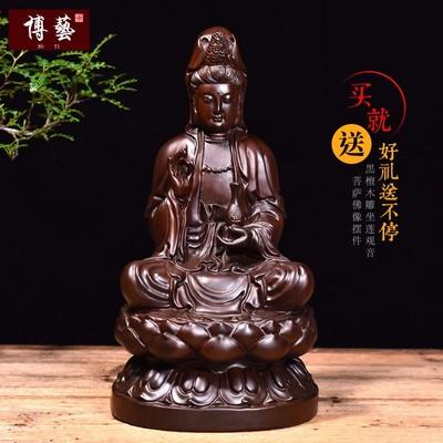 黑檀木雕坐莲观音菩萨佛像摆件坐式观音像家居镇宅摆设红木工艺品