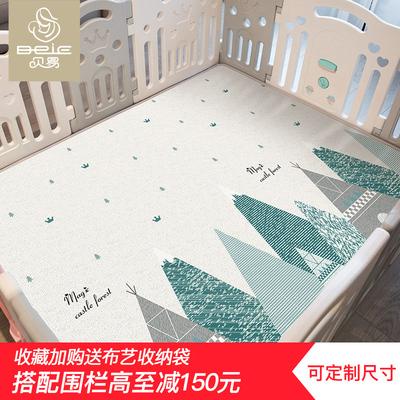 贝易宝宝爬行垫加厚无味xpe婴儿泡沫客厅游戏地垫家用儿童爬爬垫